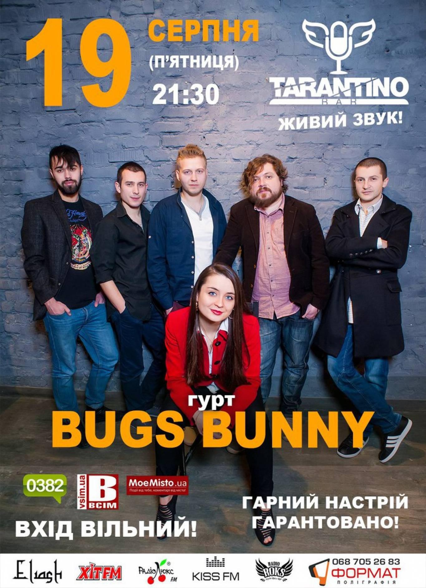 "Виступ гурту ""Bugs Bunny"""