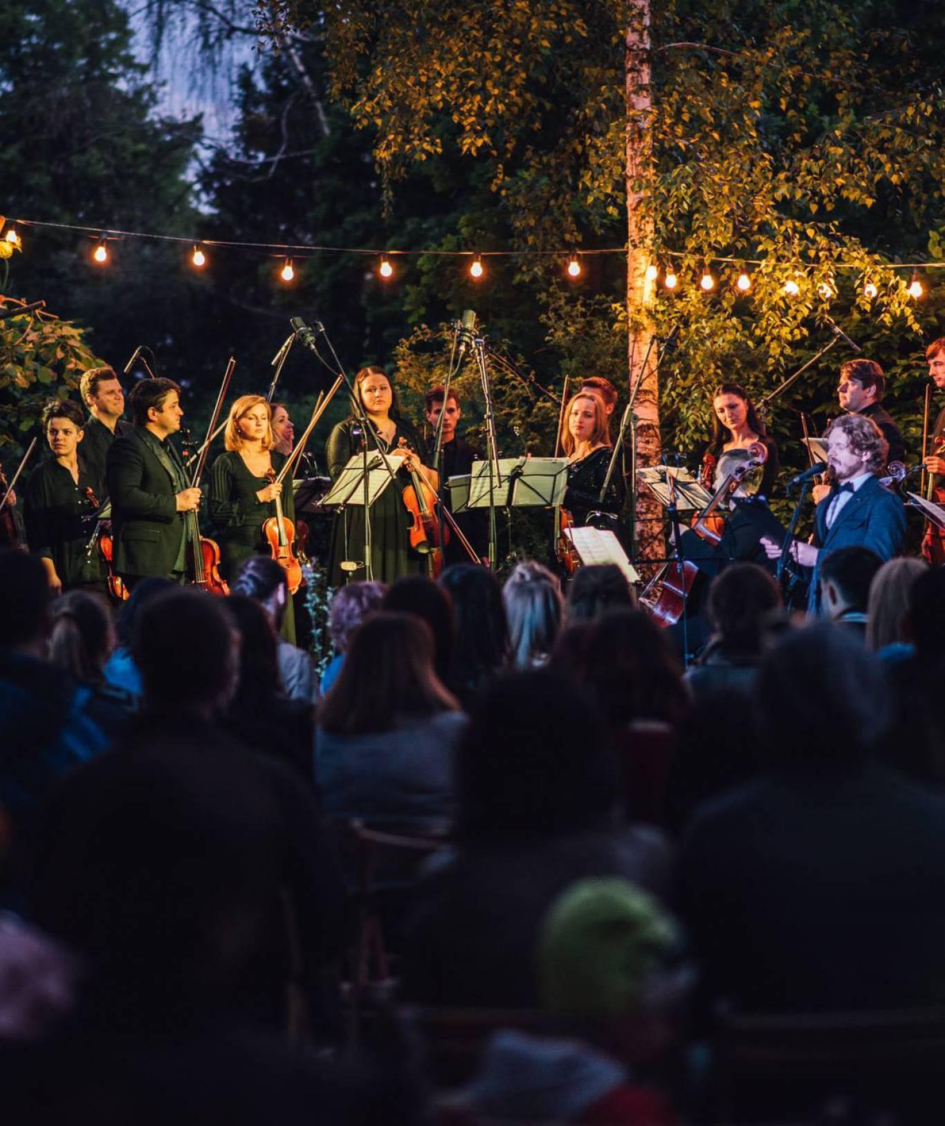 Вечір класичної музики в ботанічному саду