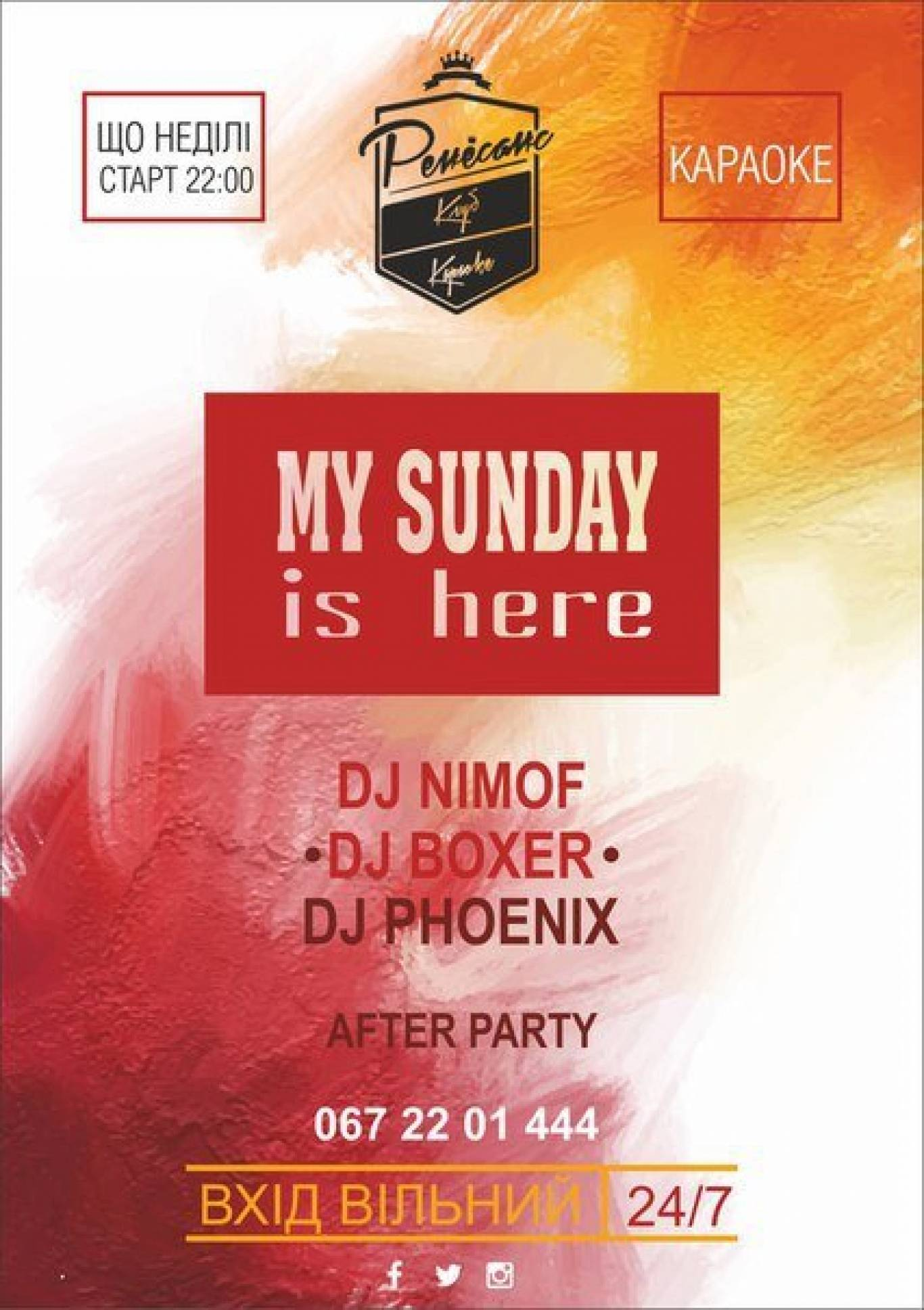 Вечірка My sunday is here