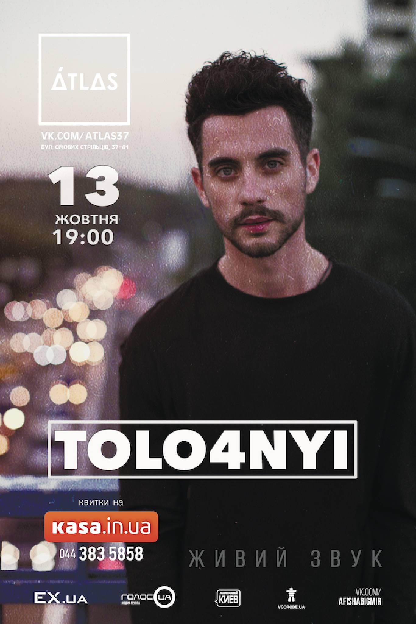 Концертна презентація TOLO4NYI