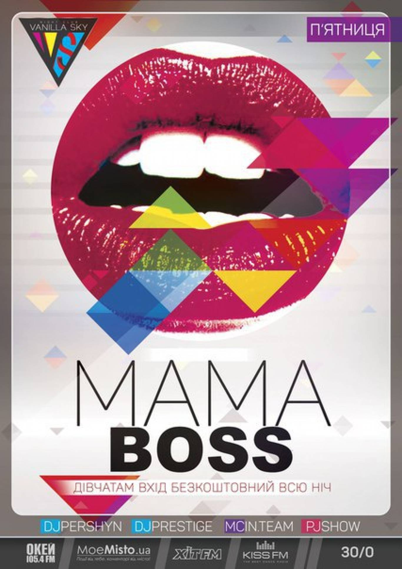 Вечірка MAMA BOSS