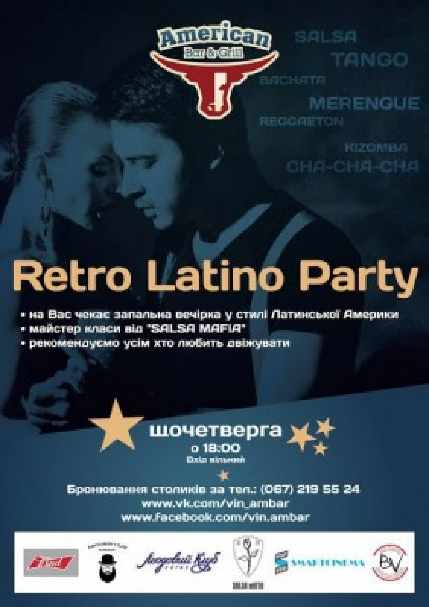 Retro Latino Party