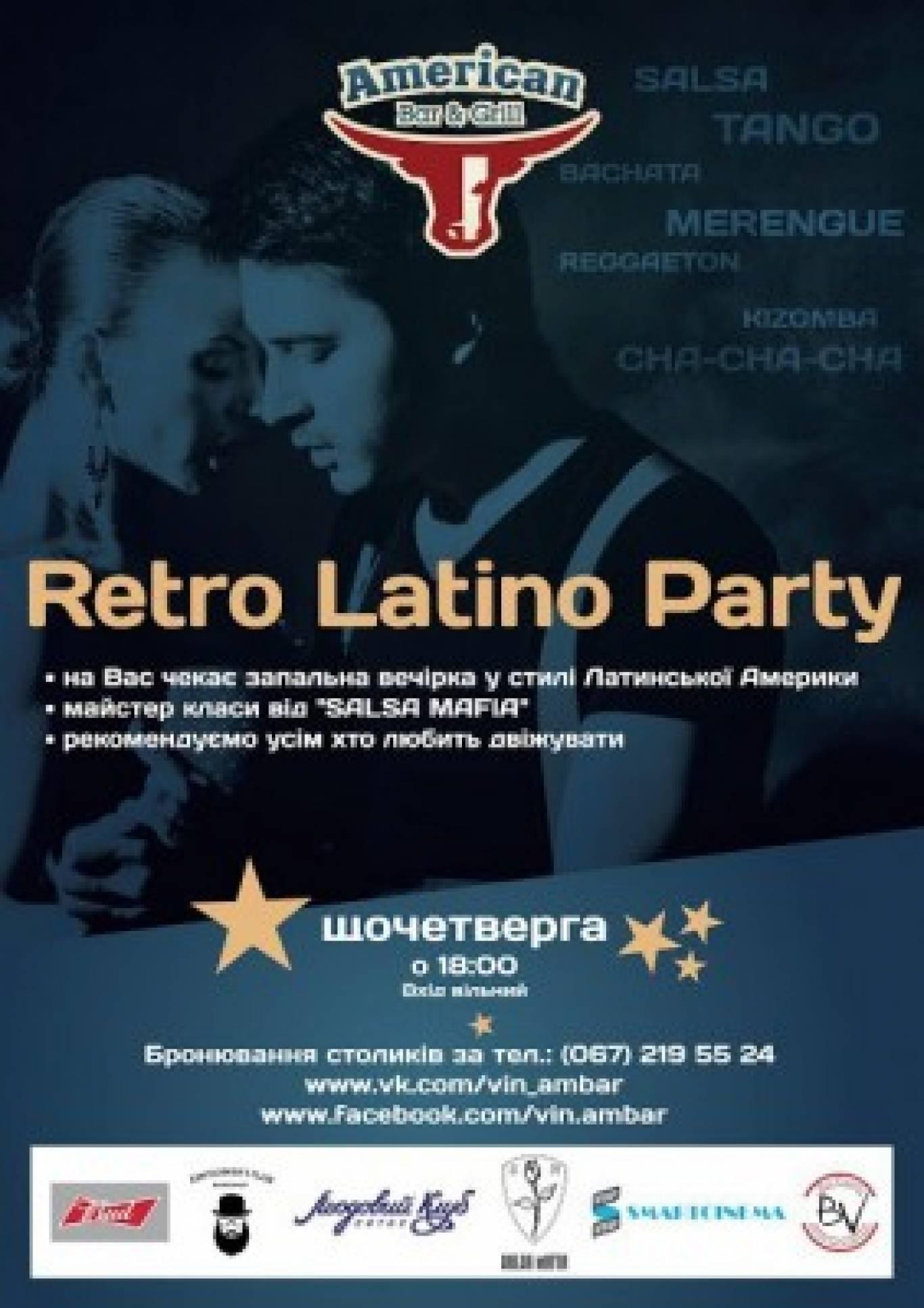 Retro Latino Party