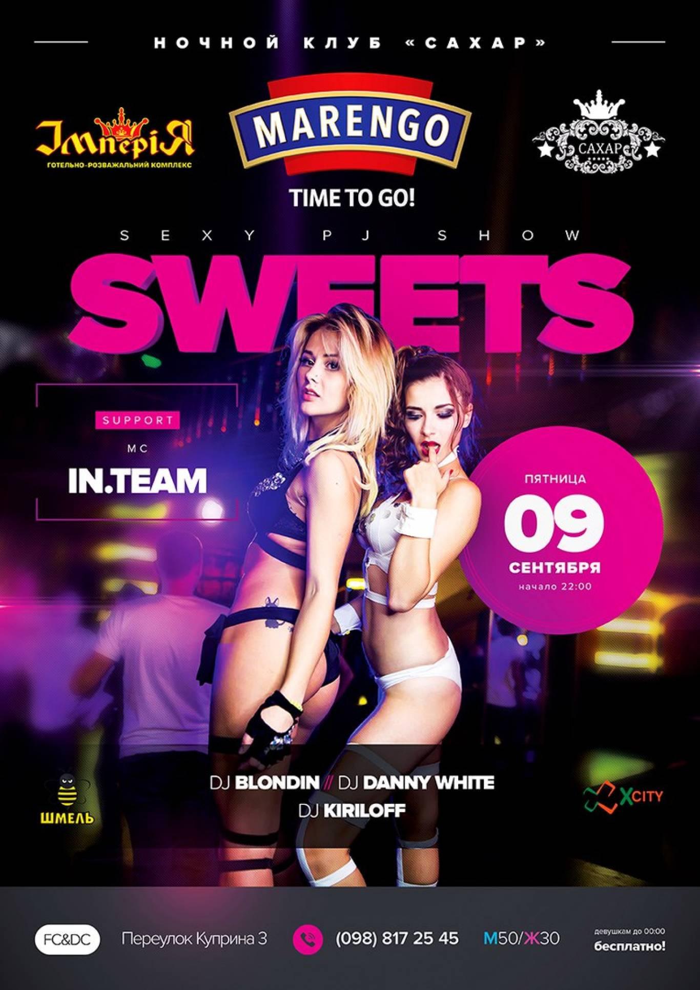Вечірка з Sexy PJ Show Sweets