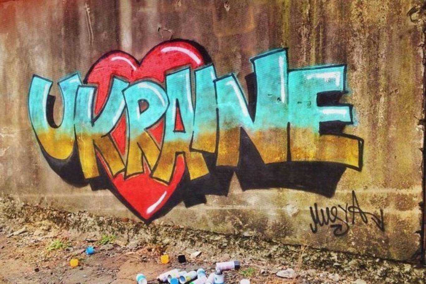 Документальний фільм про історію українського графіті
