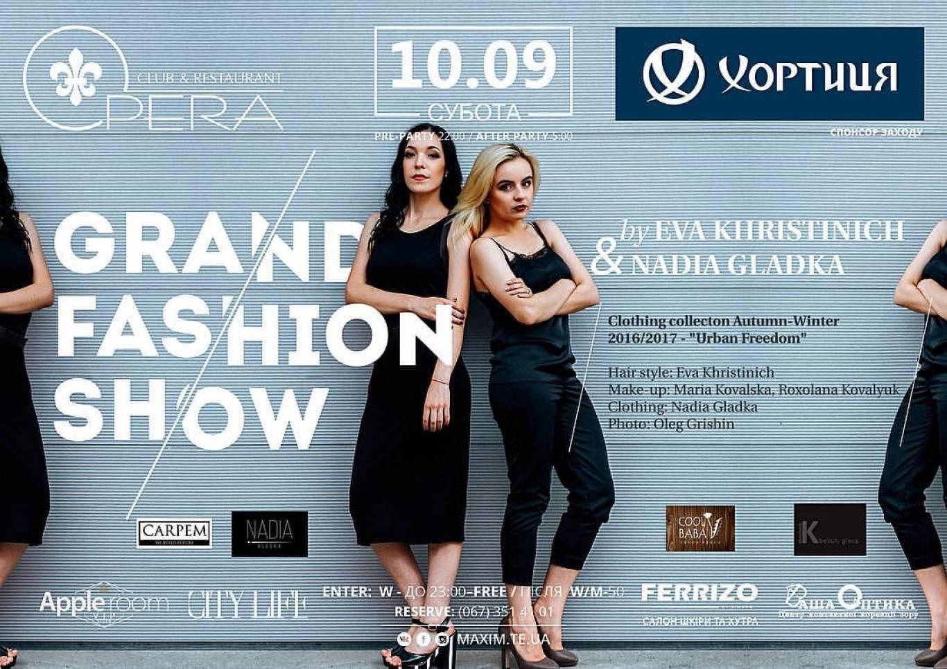 Модне шоу в Тернополі