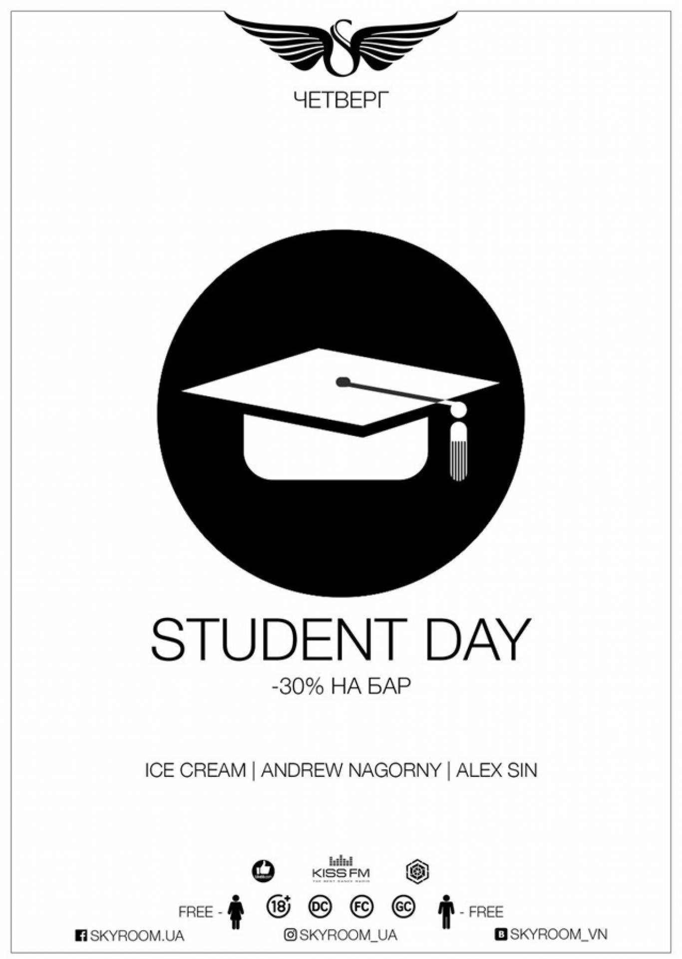 "Вечірка ""STUDENT DAY"""