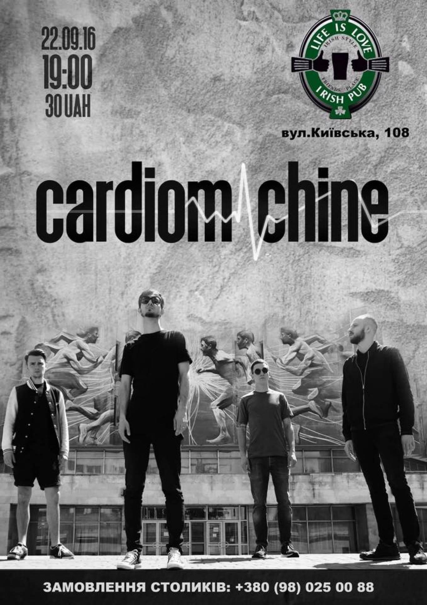 Концерт рок-группы Cardiomachine в Irish Pub