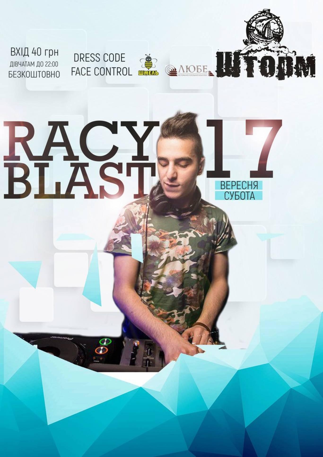 Вечірка з Dj RACY BLAST
