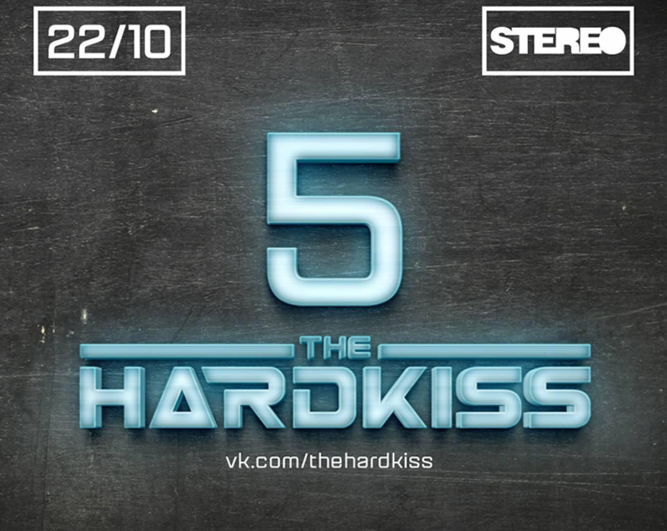 "Рок-концерт ""The Hardkiss. Five"""