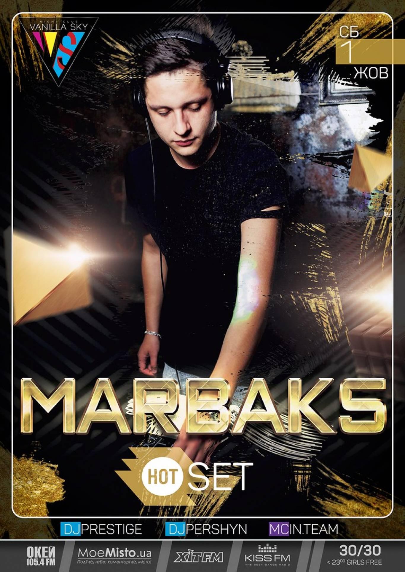 Вечірка DJ MARBAKS