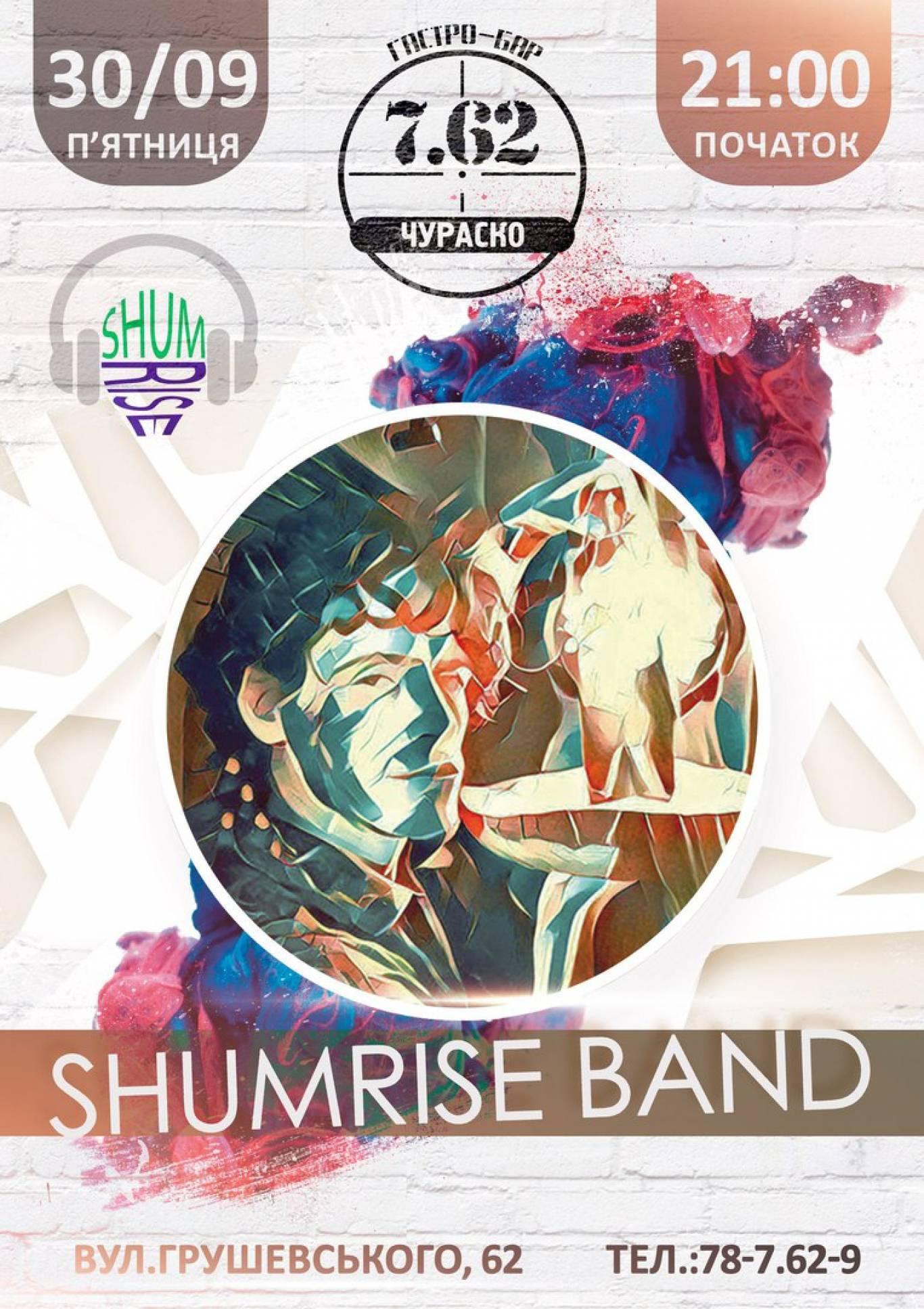 Виступ Shumrise Band