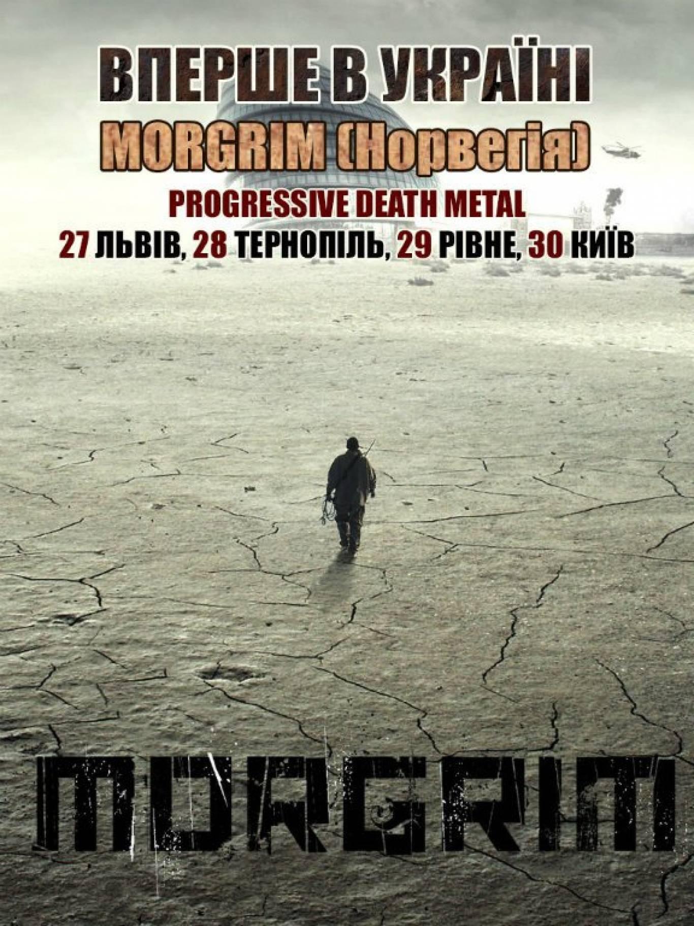 Концерт норвезького гурту Morgrim