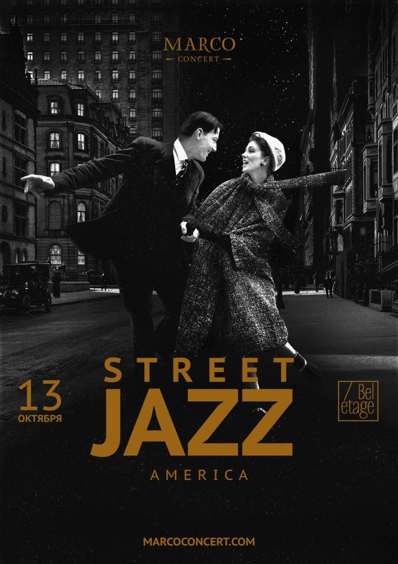 Street jazz: America