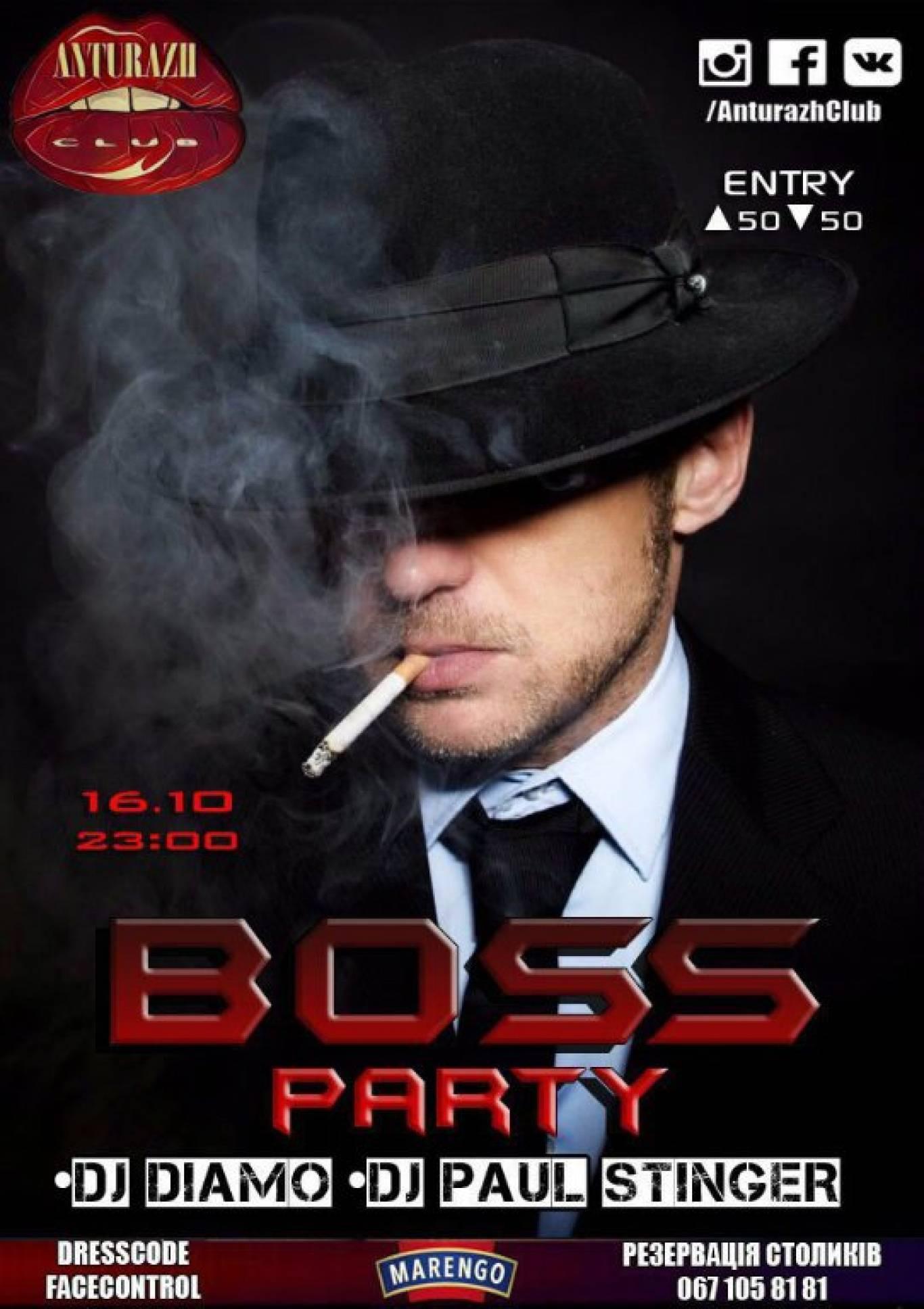 Вечірка Boss party