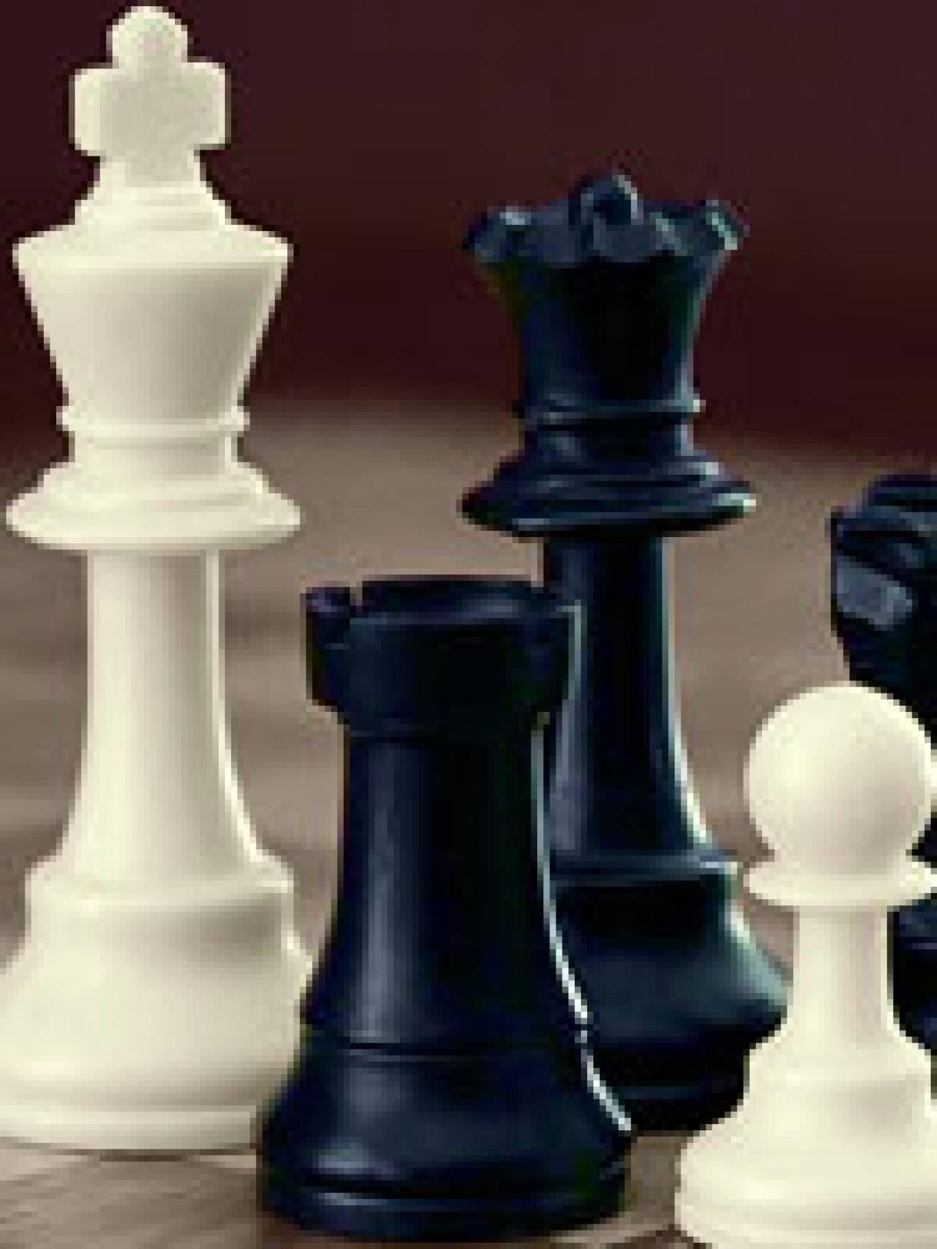 Відкритий чемпіонат міста по шахматам серед ветеранів
