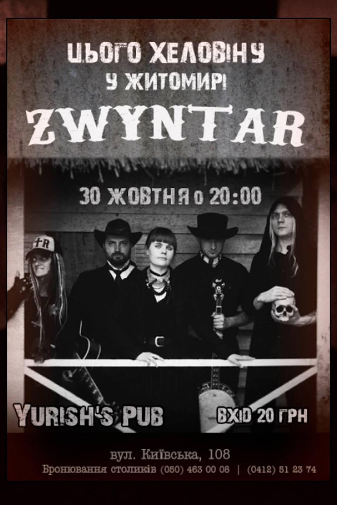 "ZWYNTAR в Yurish""s Pub"