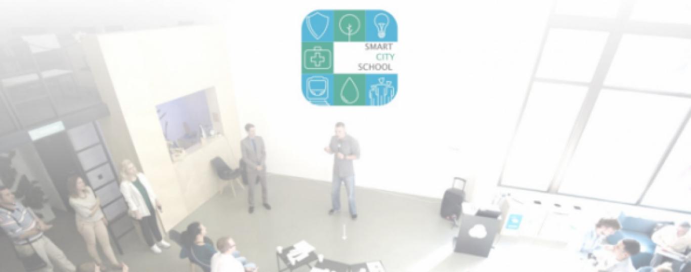 """Освітні курси: «Нові технології» та """"Фінансова грамотність"""" від Smart City School"""
