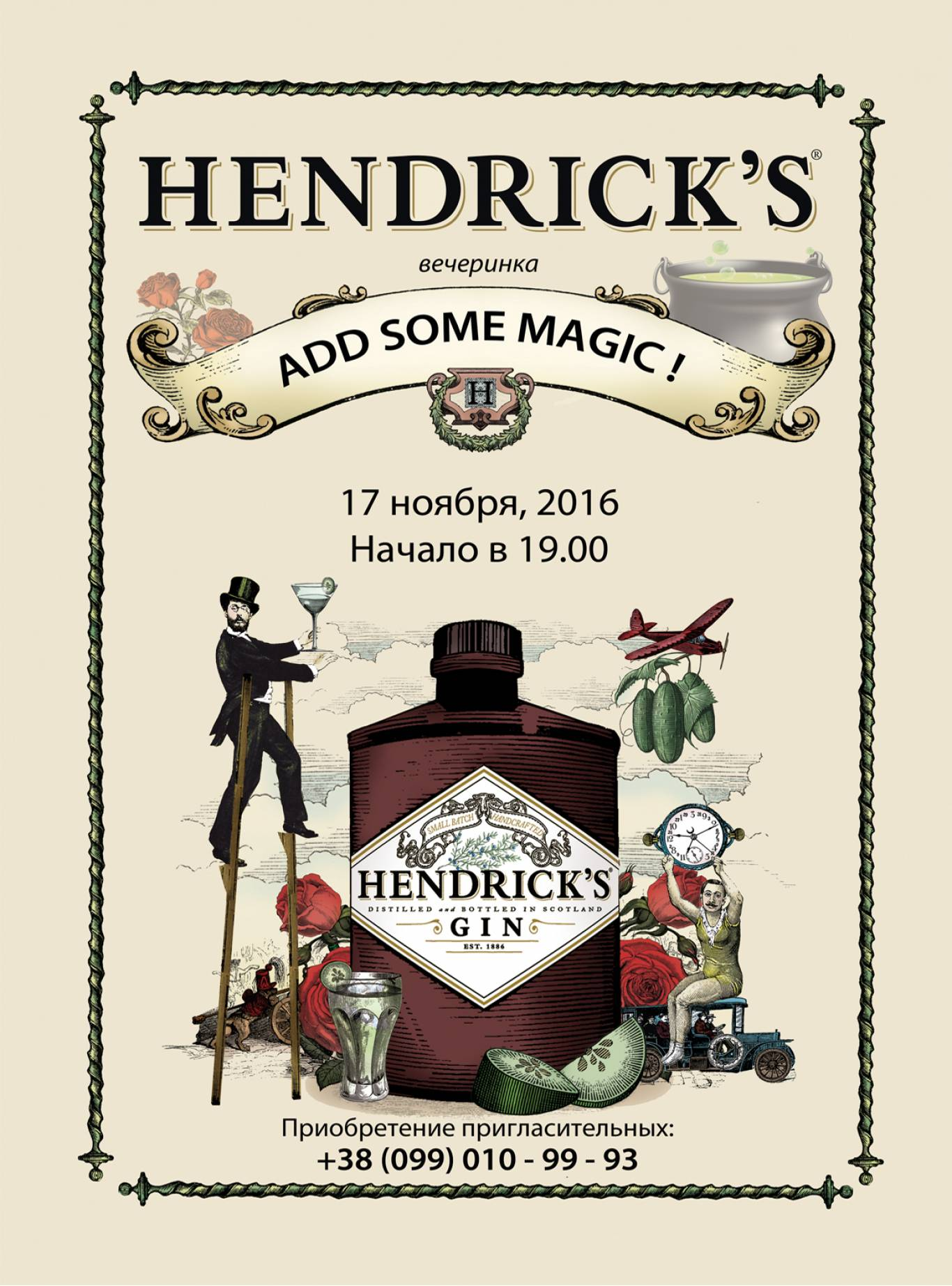 Hendrick's Bar: Add some magic party