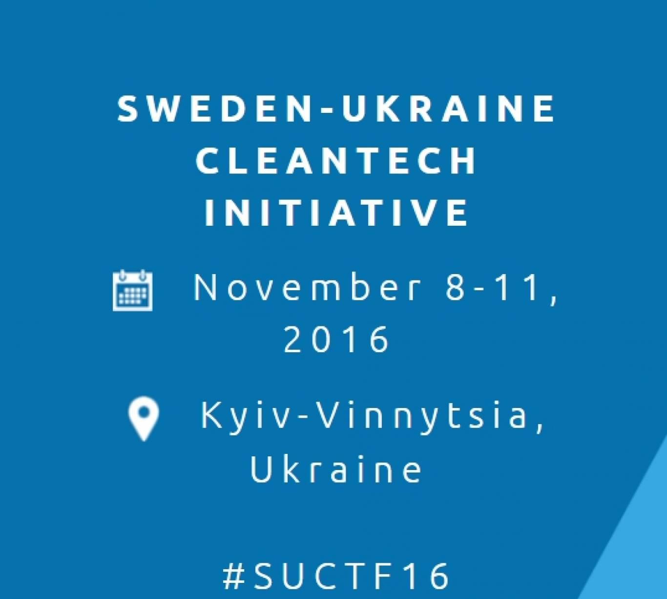 Шведсько-український форум з енергоефективності