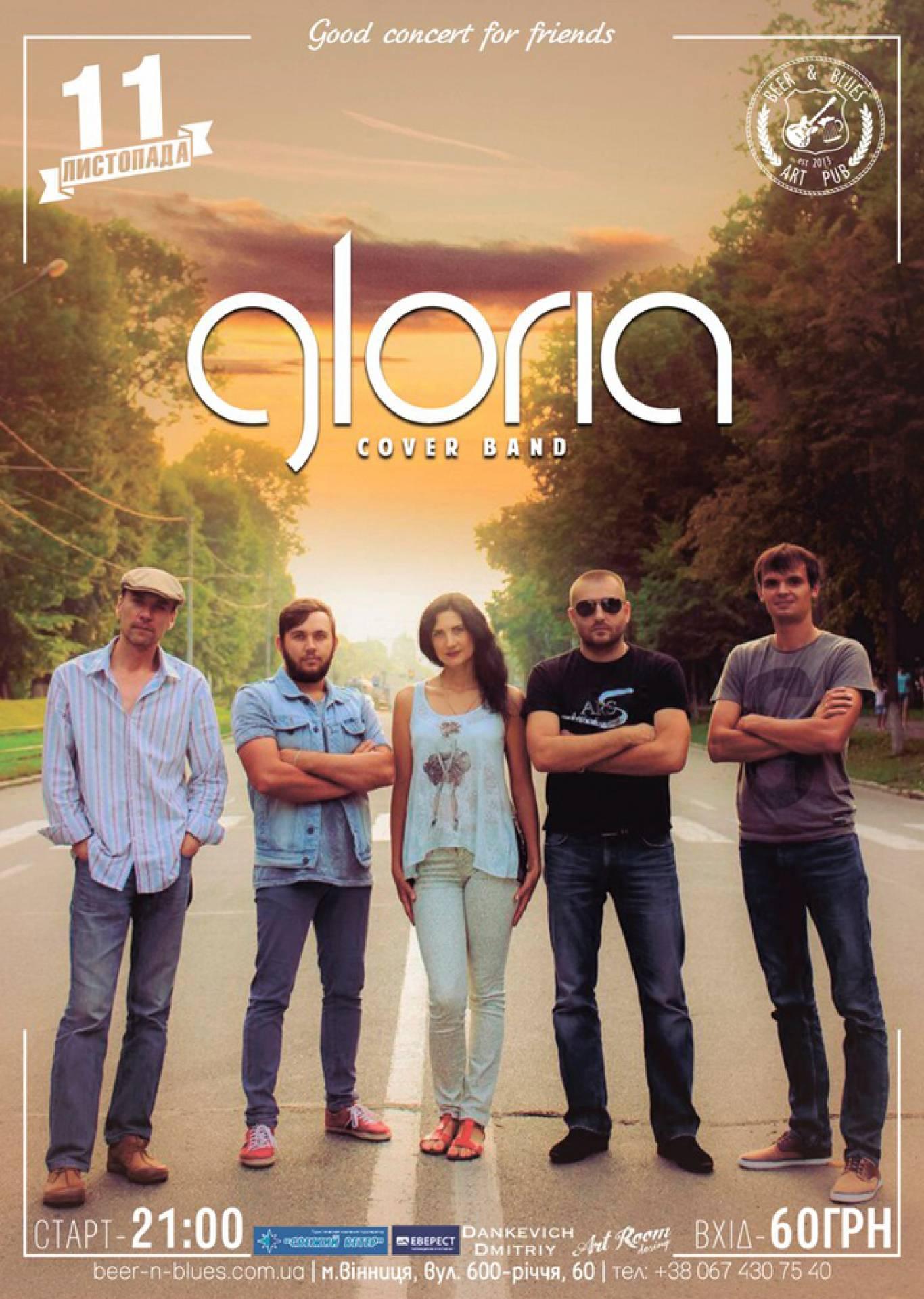 """Гурт """"Gloria"""" вперше у Вінниці з концертом"""