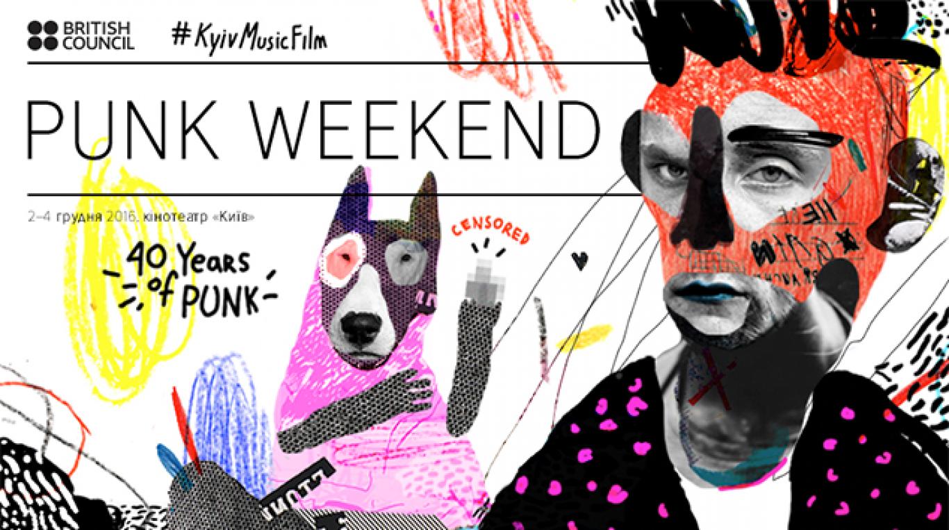 Міні-кінофестиваль Punk Weekend