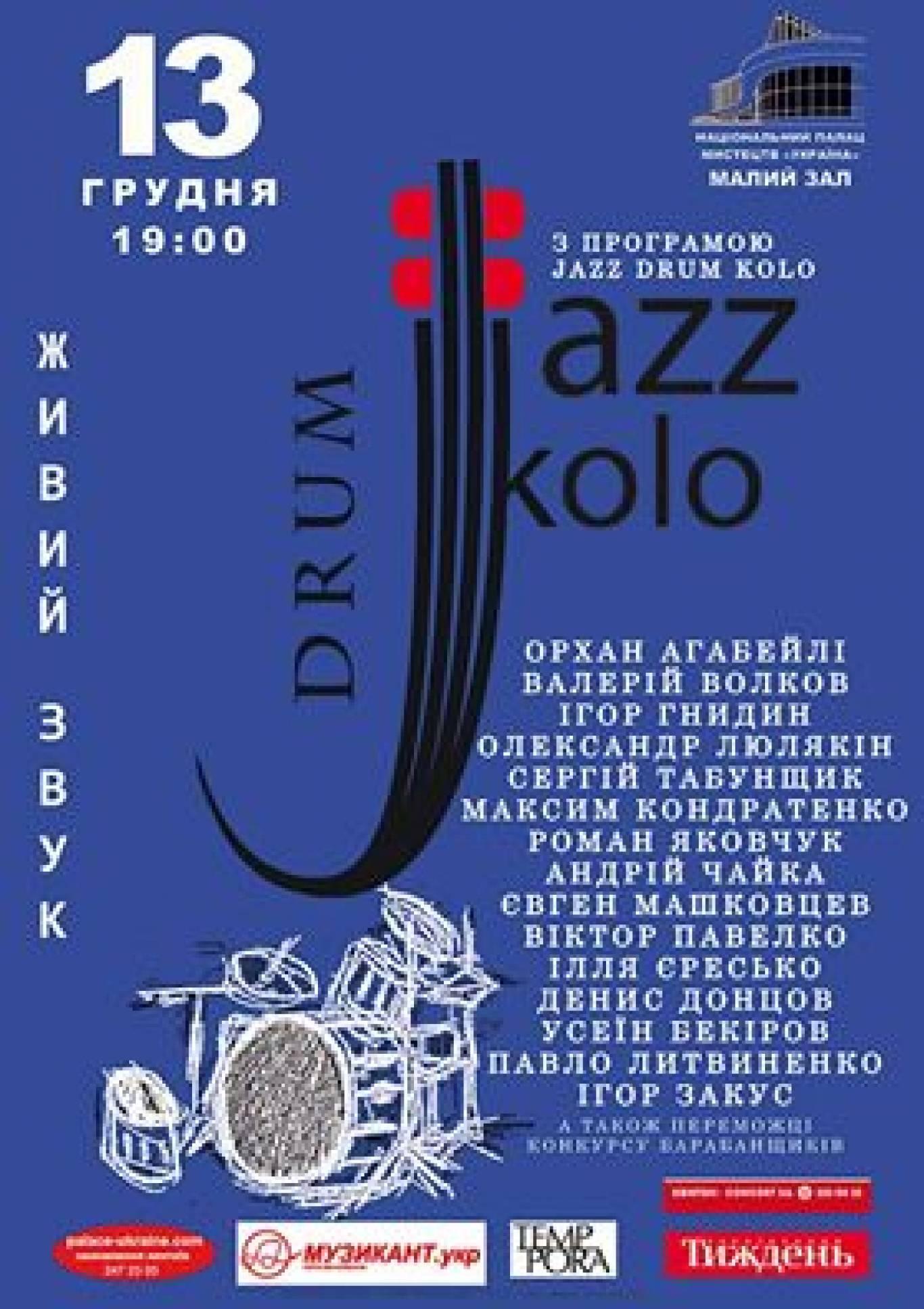 Jazz Drum Kolo
