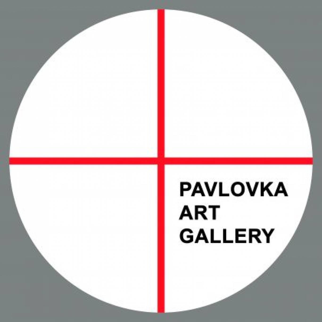 Pavlovka ArtGallery исполняется год