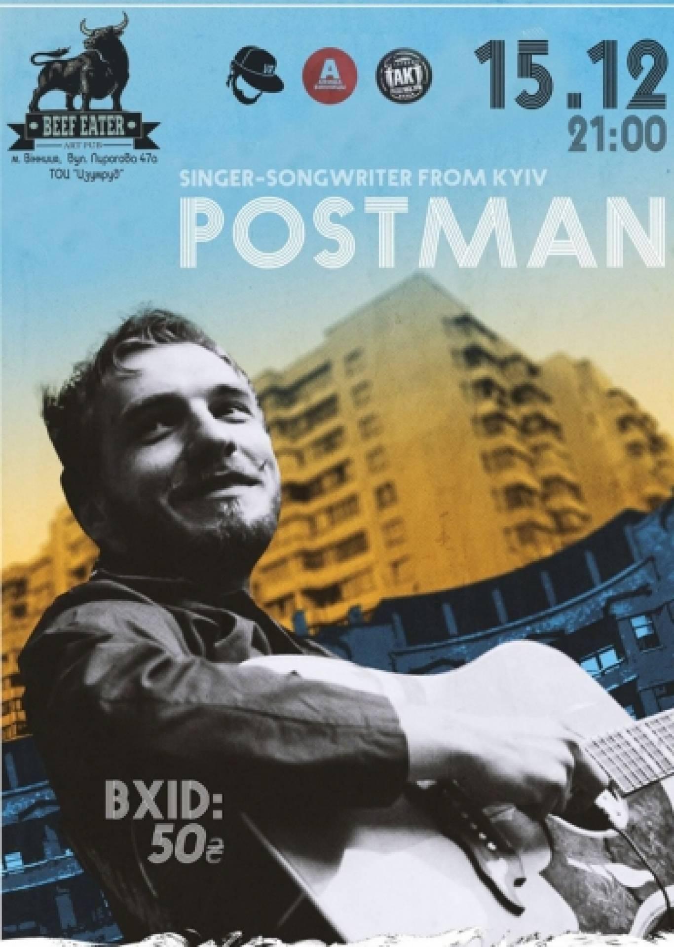 """Концерт гурту """"Postman"""""""