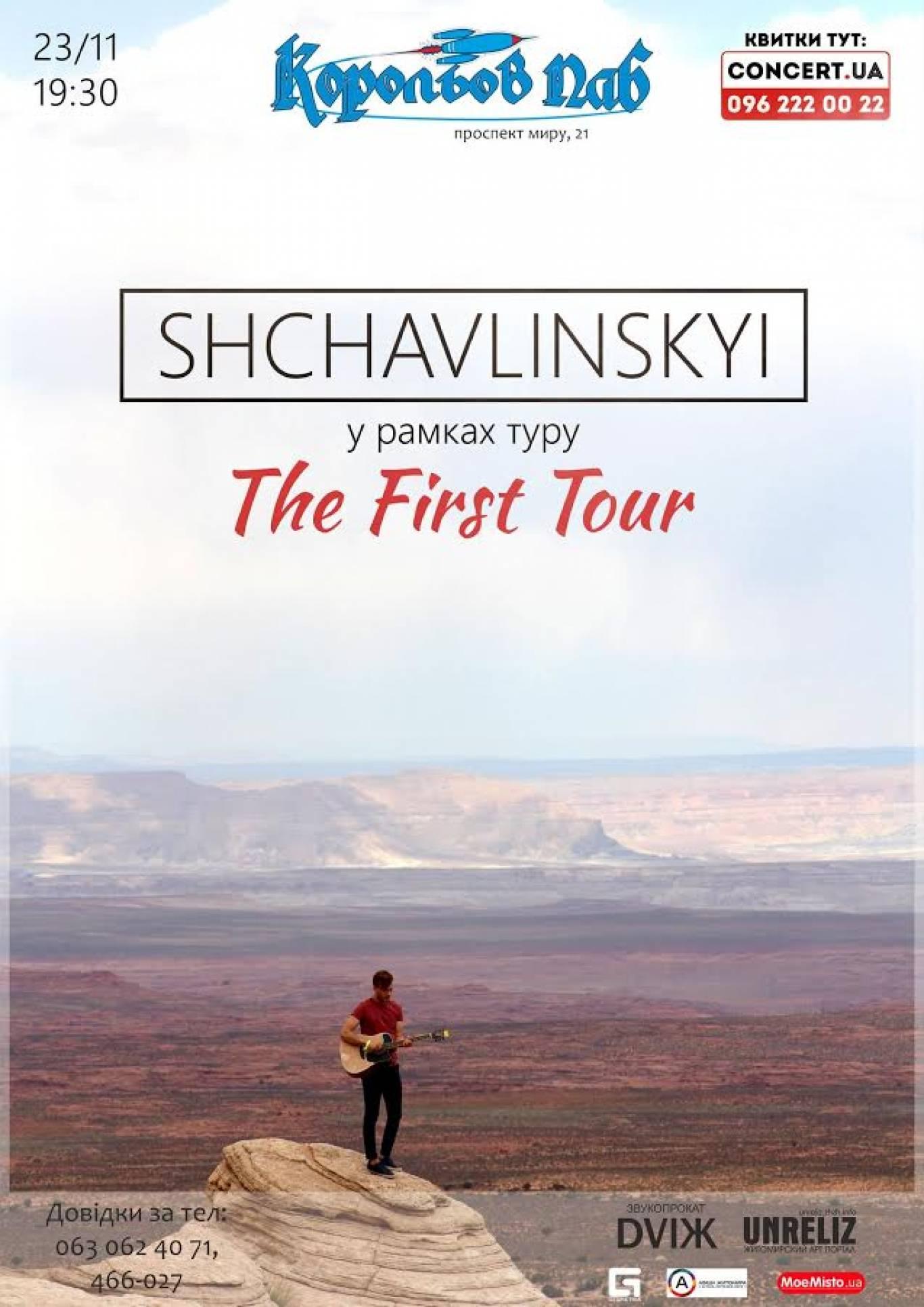 23.11 | SHCHAVLINSKYI | Житомир