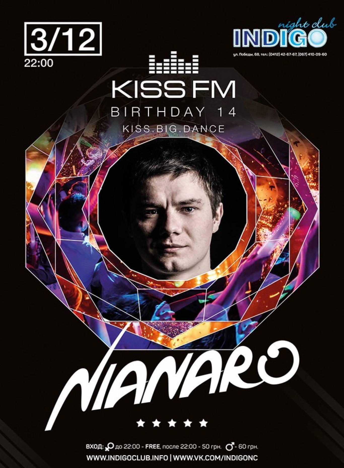 "Вечеринка ""KISS FM BIRTHDAY 14"" в INDIGO night club"
