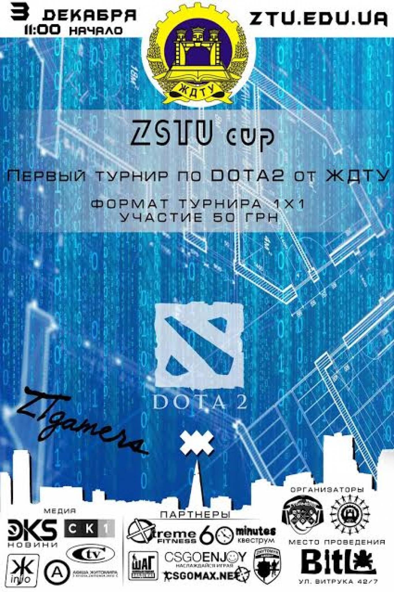 Турнир ZSTU LAN-CUP Dota2 1x1