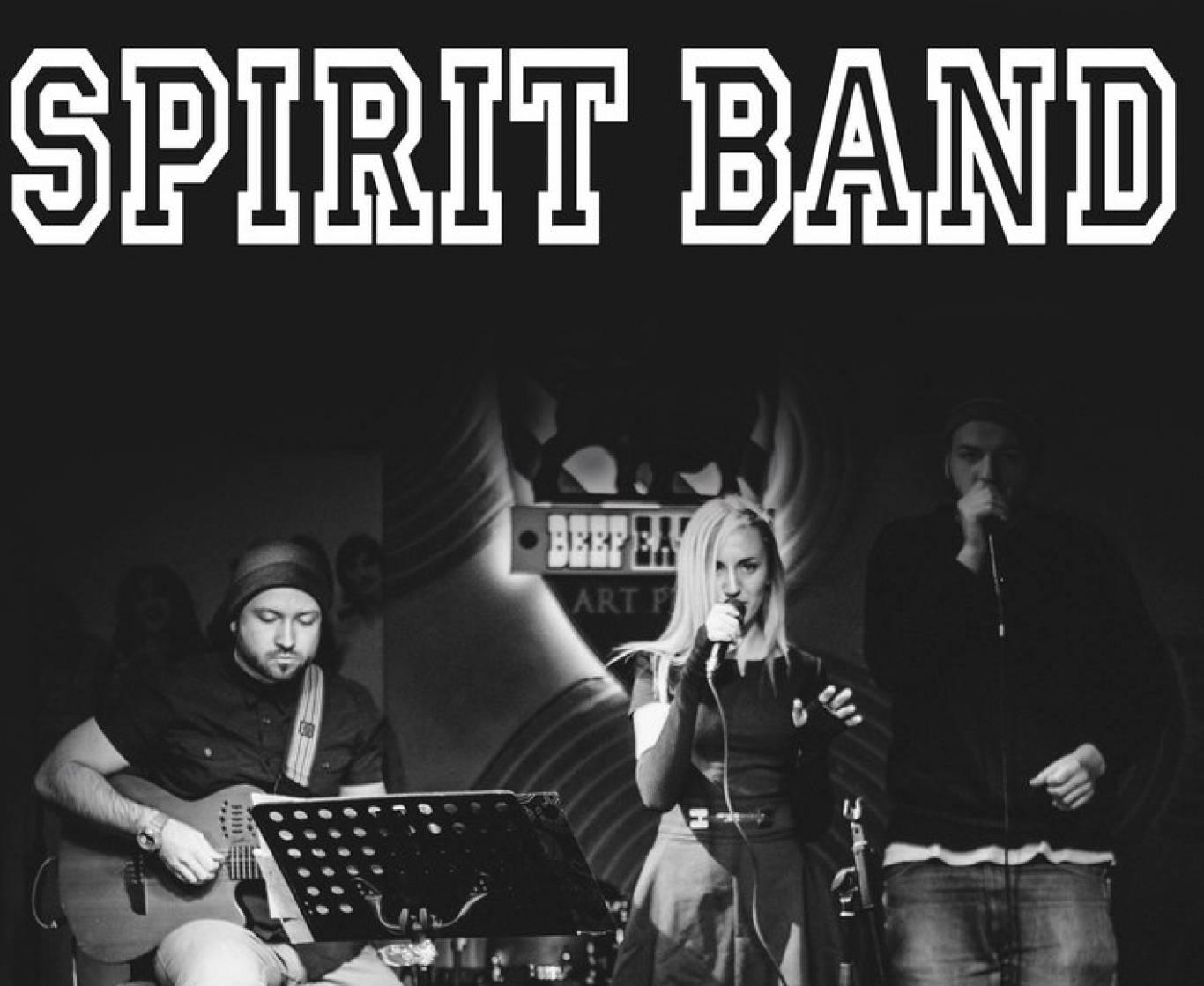 "Концерт гурту ""Spirit Band"""