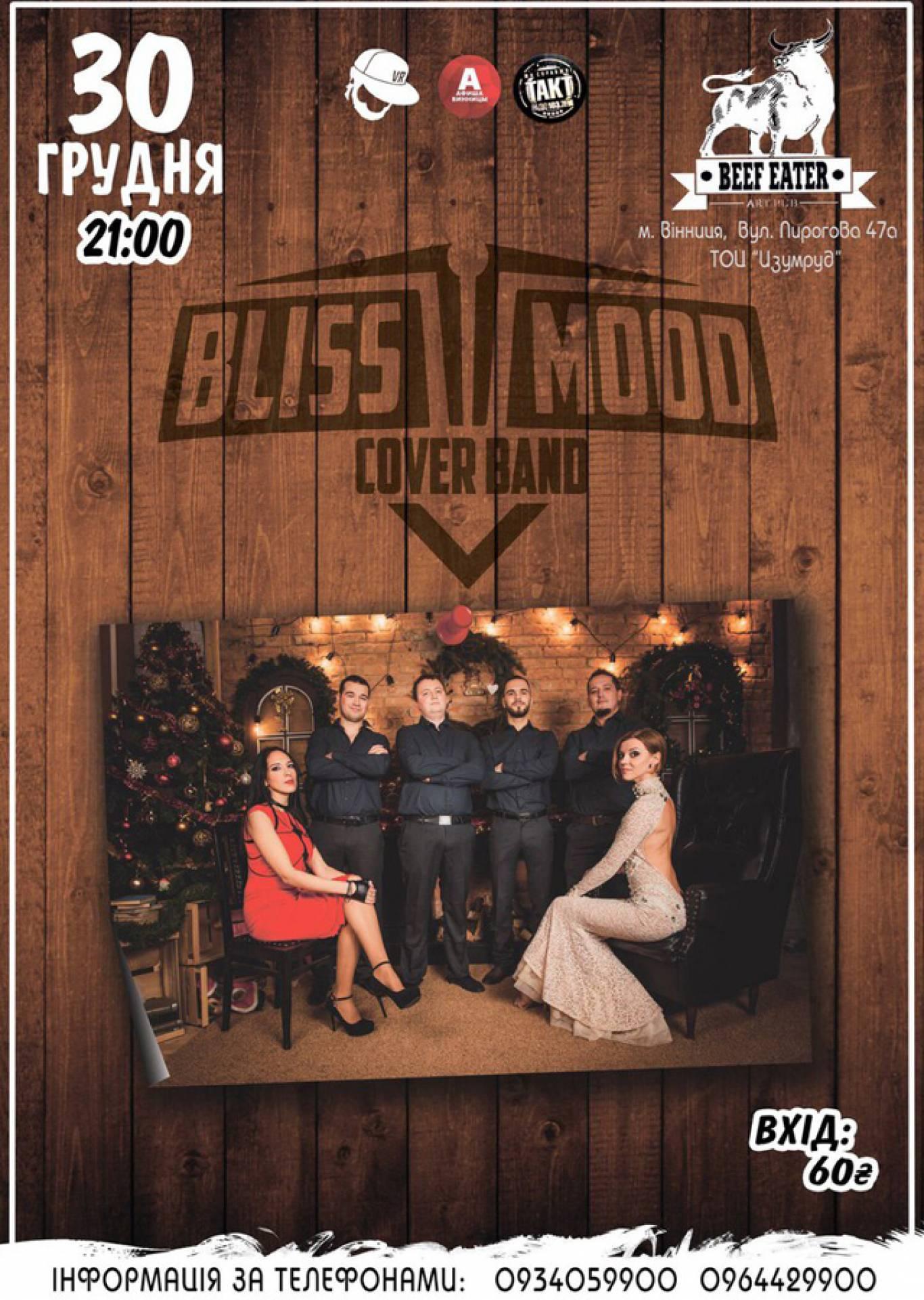 "Концерт кавер-гурту ""Bliss Mood"""