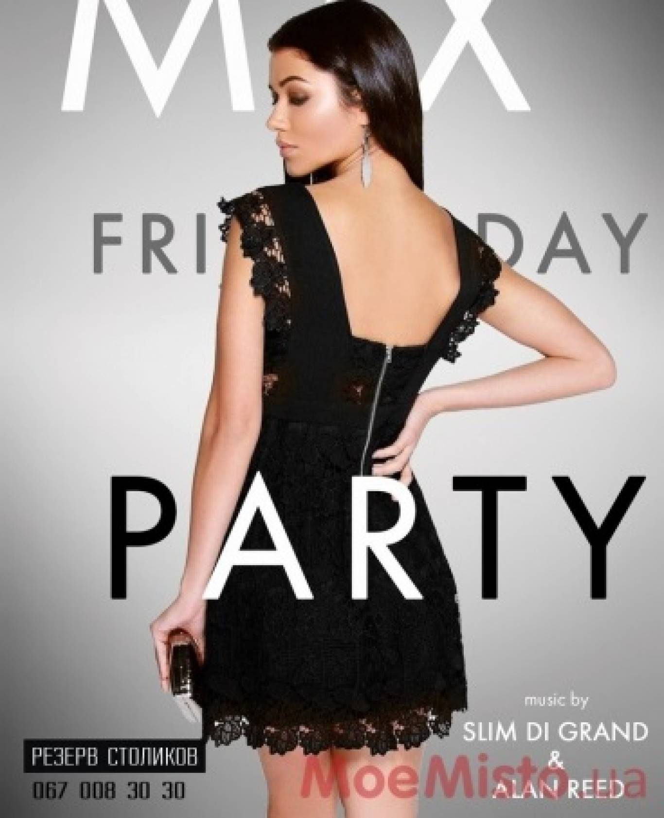 Friday mix party