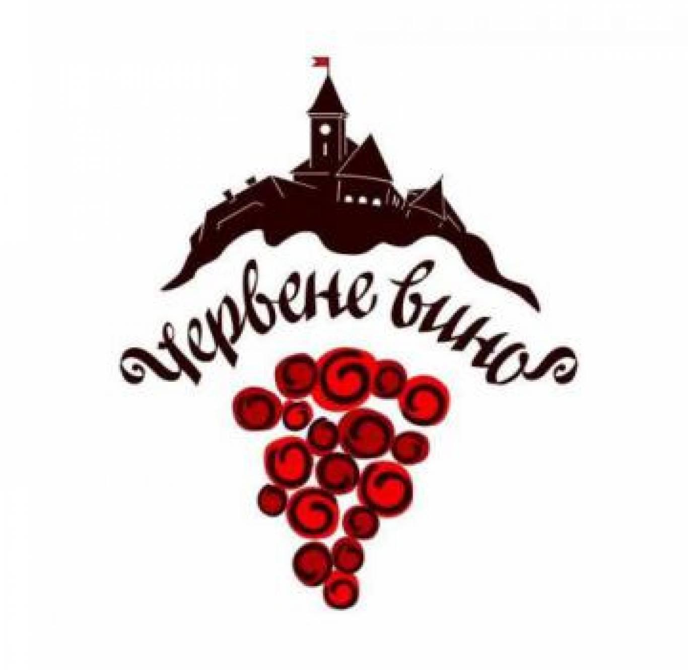 """""""Червене вино"""" на Старий Новий рік"""