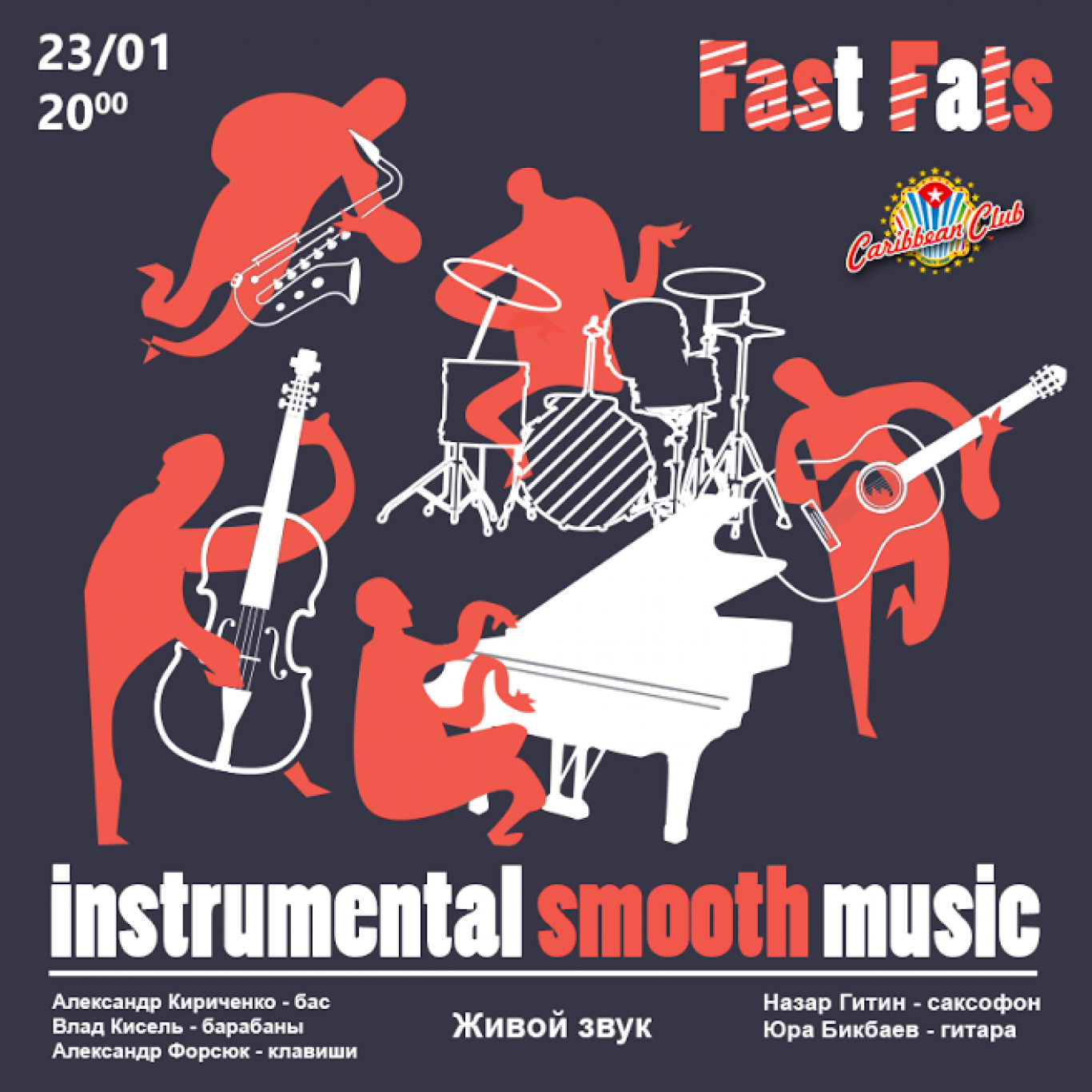 "Fast Fats ""Instrumental Smooth Music"""