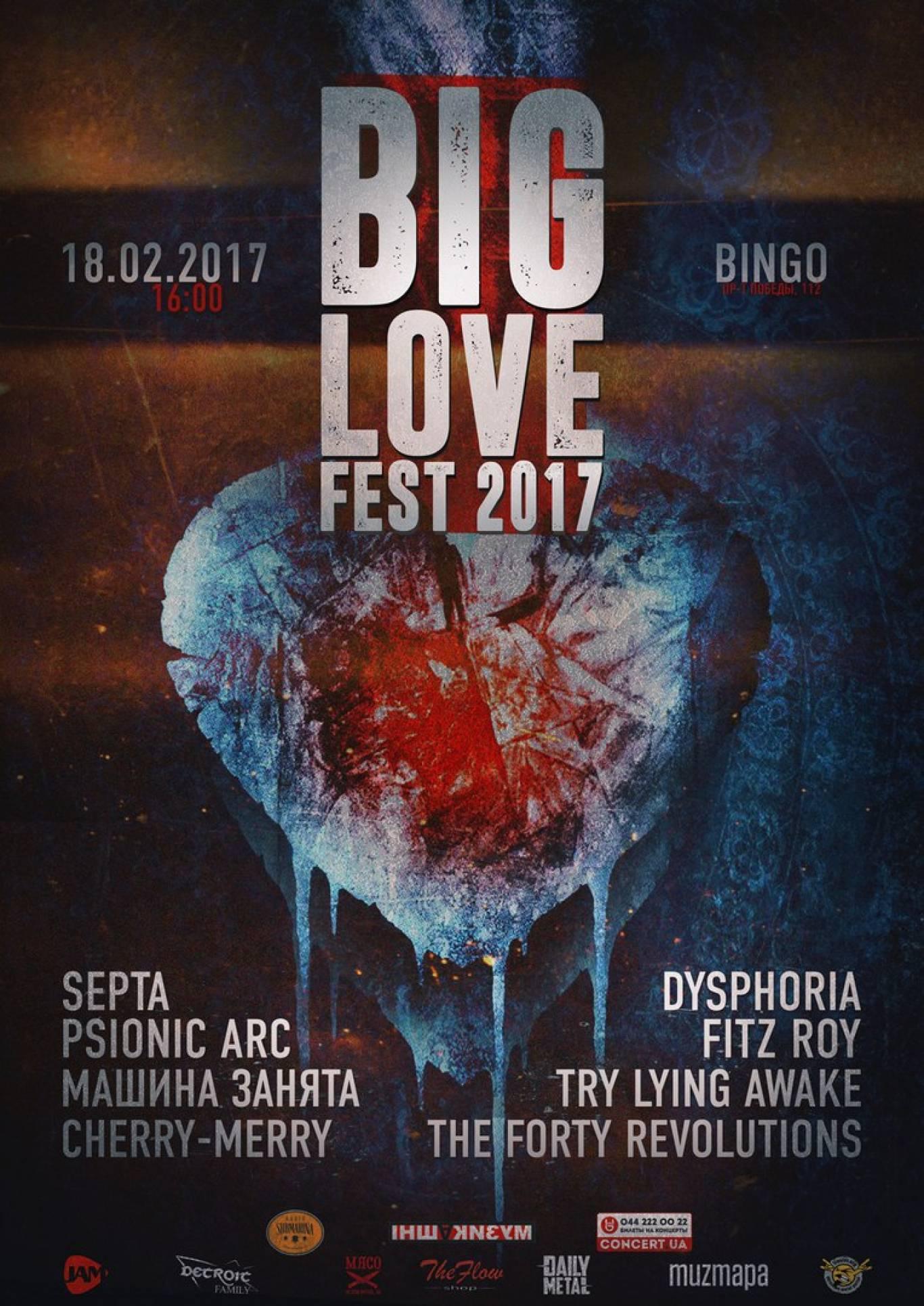 BIG LOVE FEST 2017