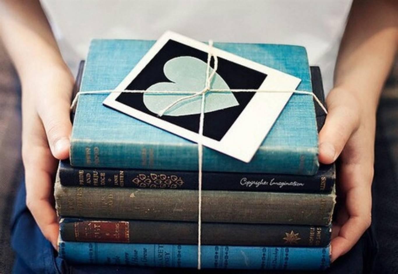 Отдай книгу!