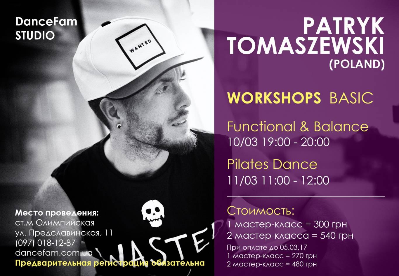 Patryk Tomaszewski (Poland). Мастер-классы 10-11 марта