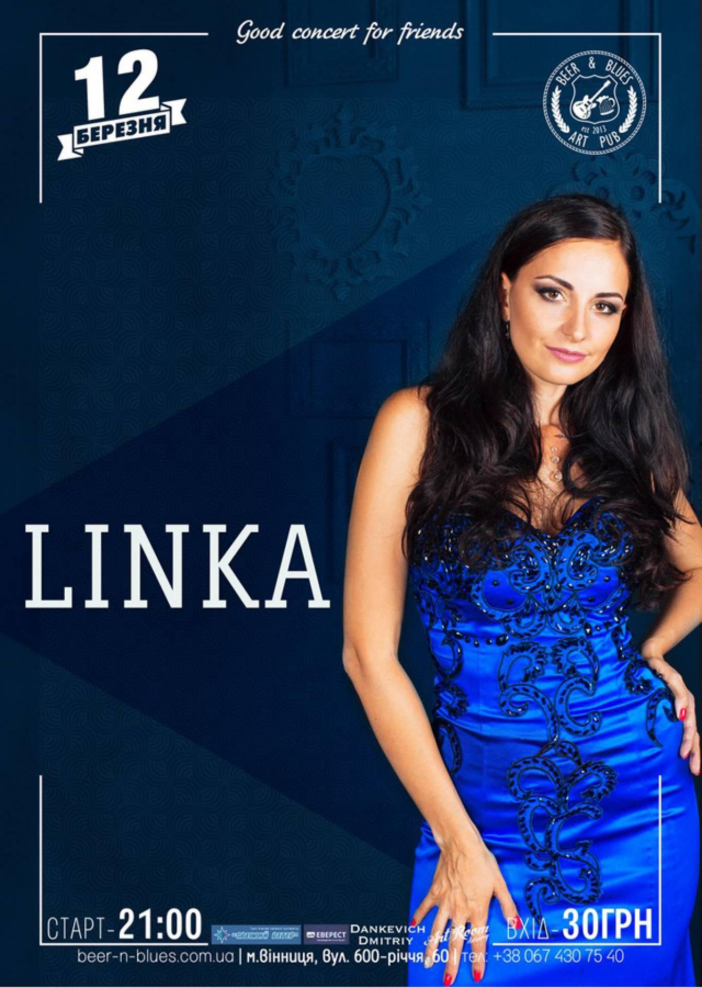 Концерт співачки Linka