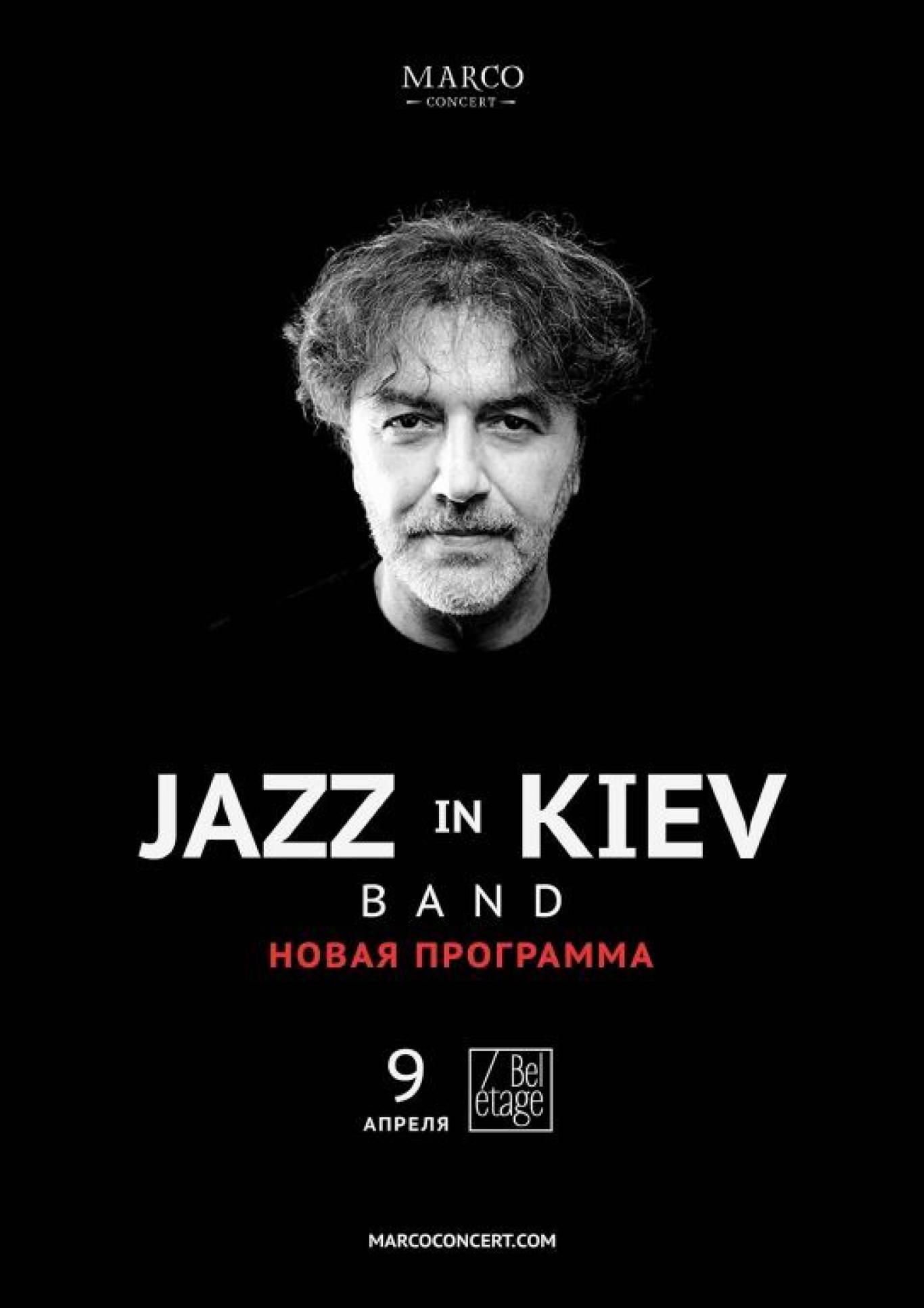 Jazz in Kiev Band