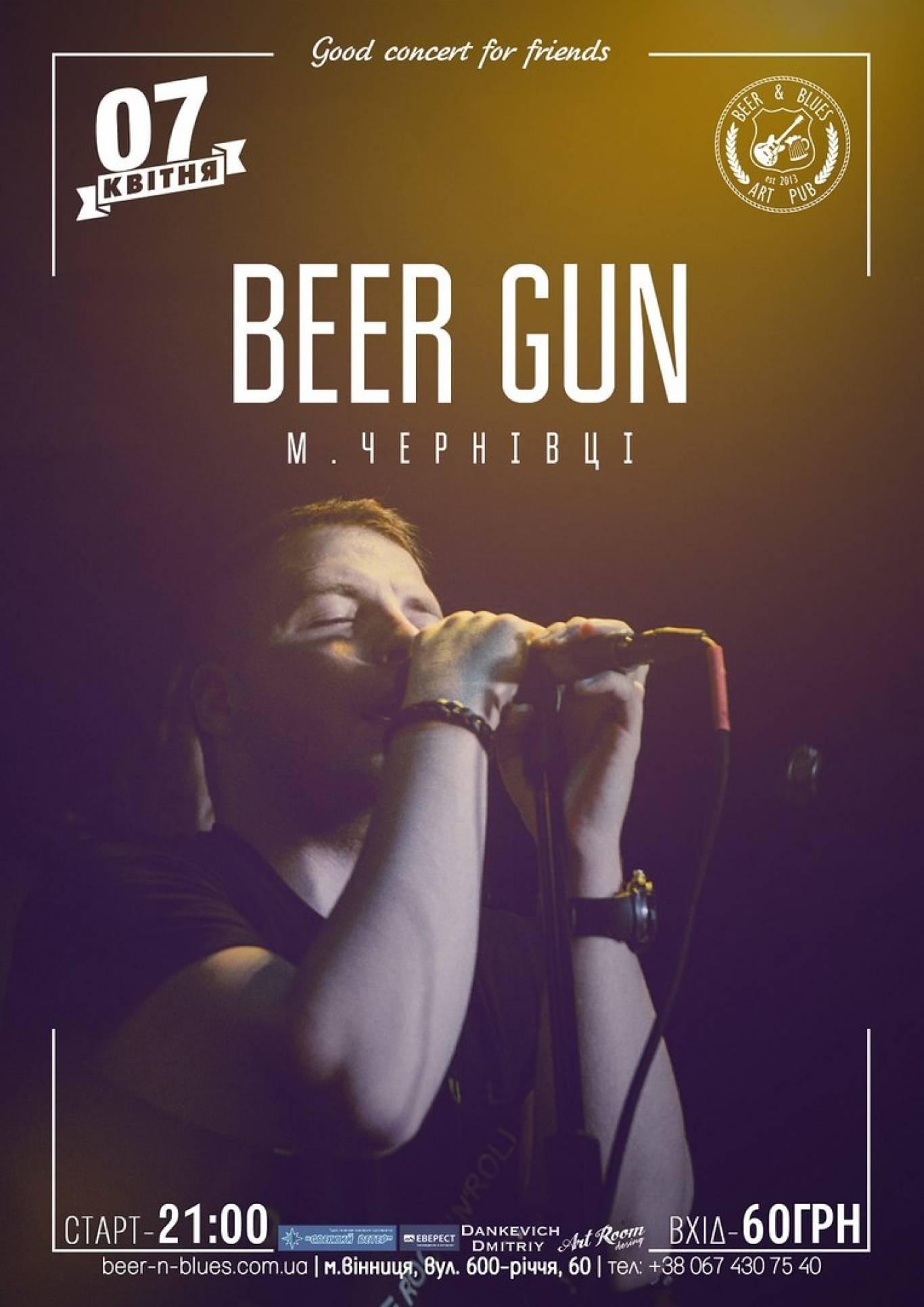Виступ гурту «Beer GUN»