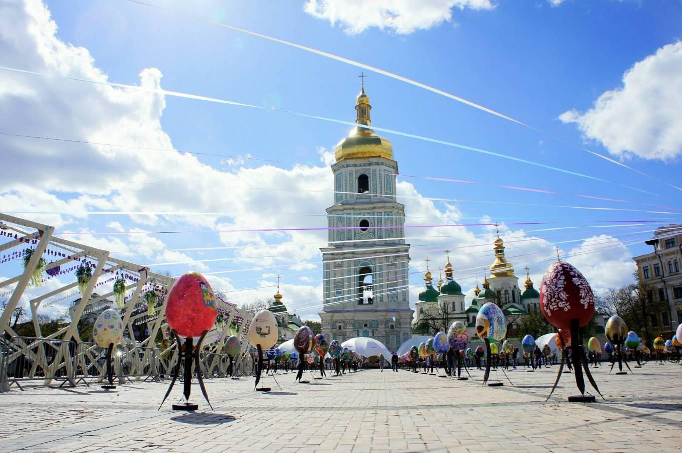 Фестиваль писанок на Софійській площі