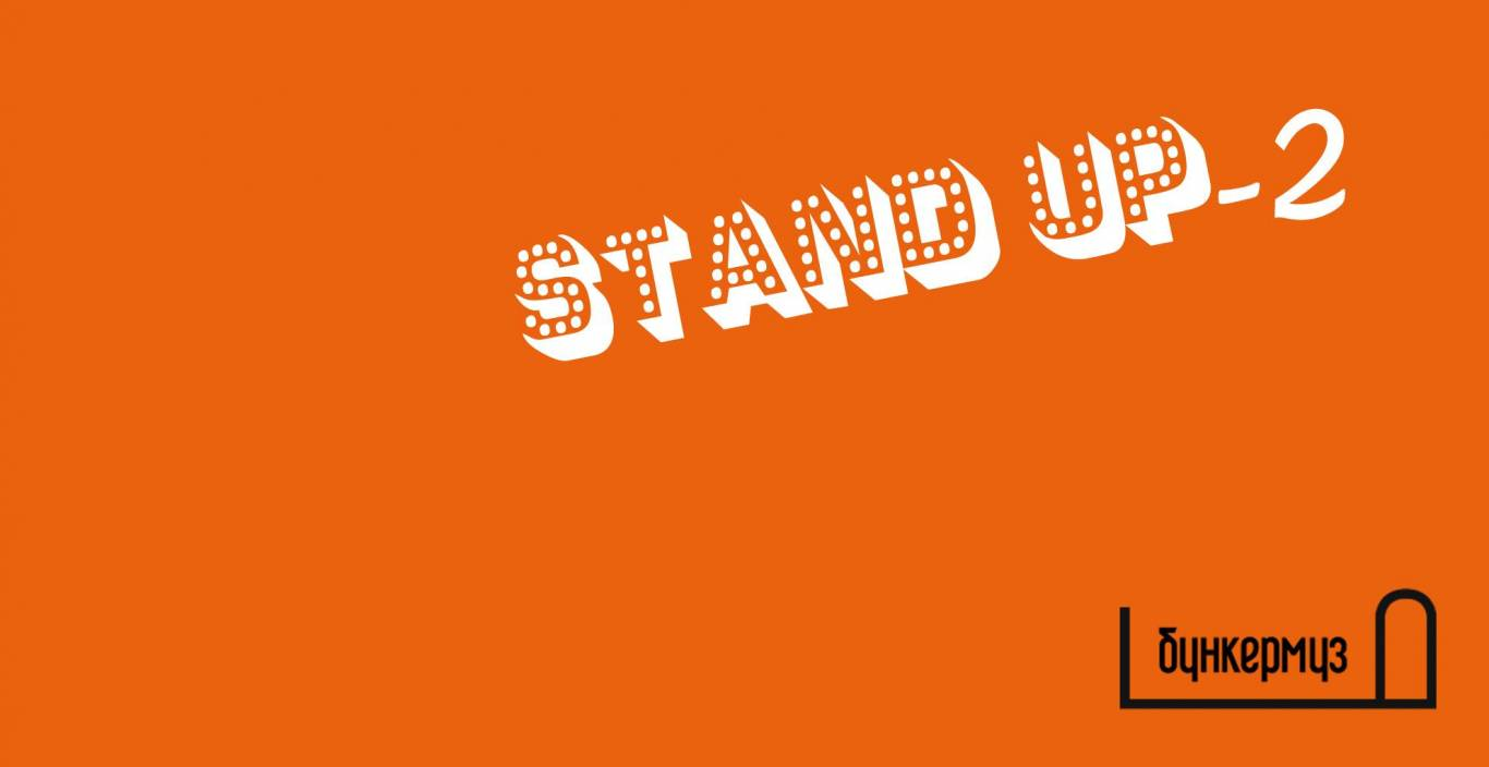 Stand up comedy-2
