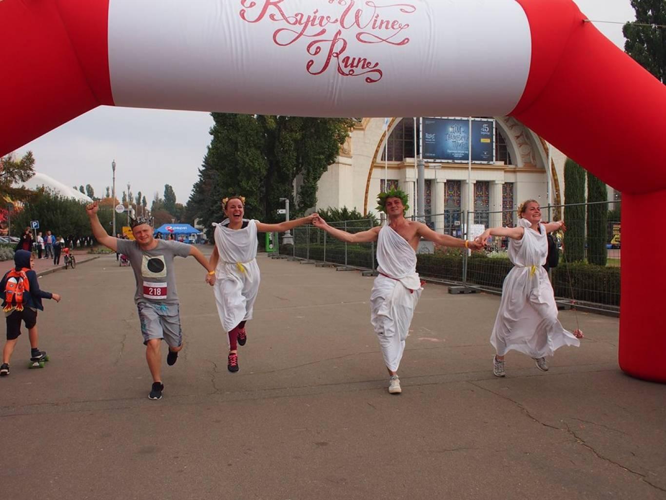Винный забег Kyiv Wine Run