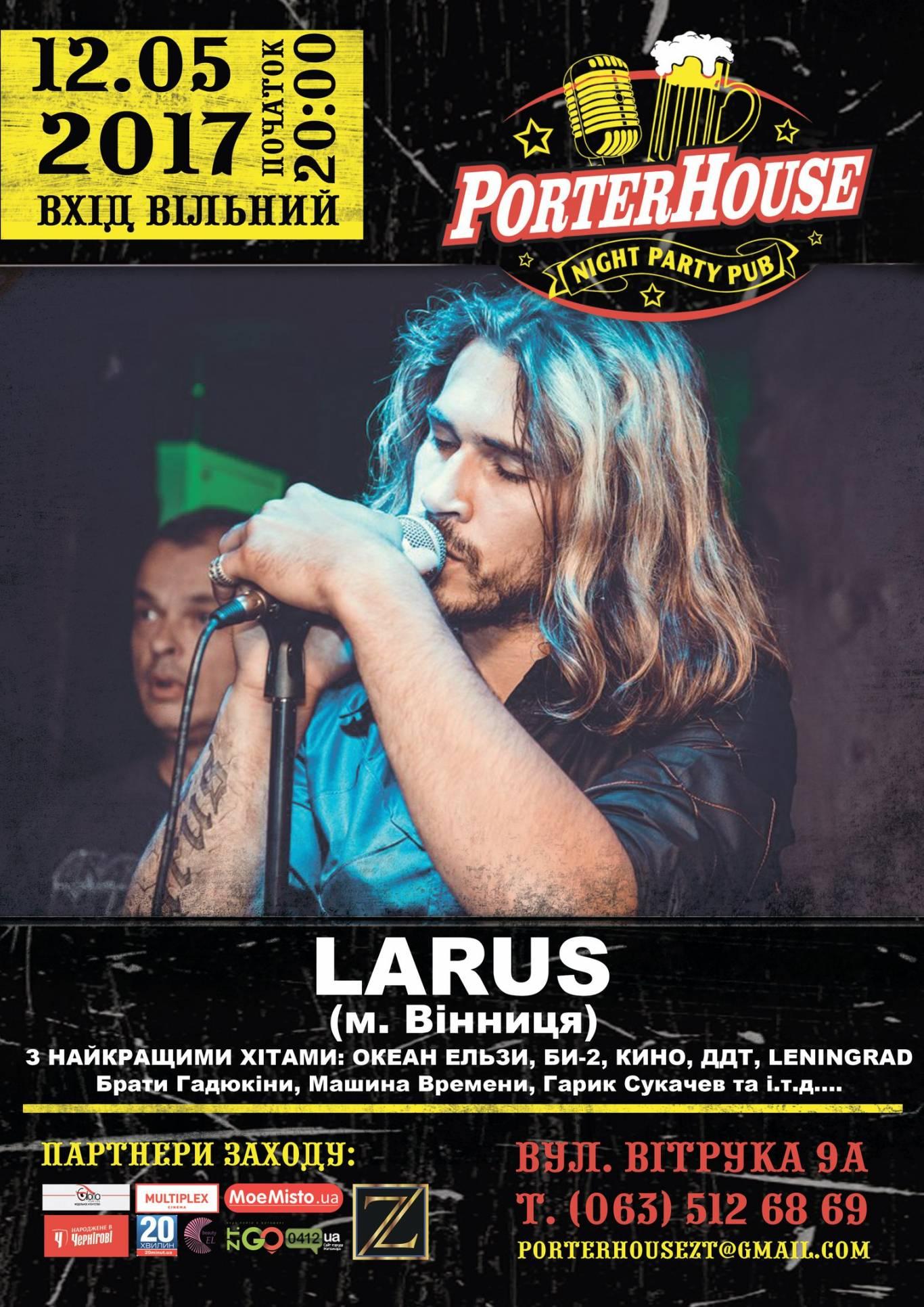 LARUS/12.05/Porterhouse