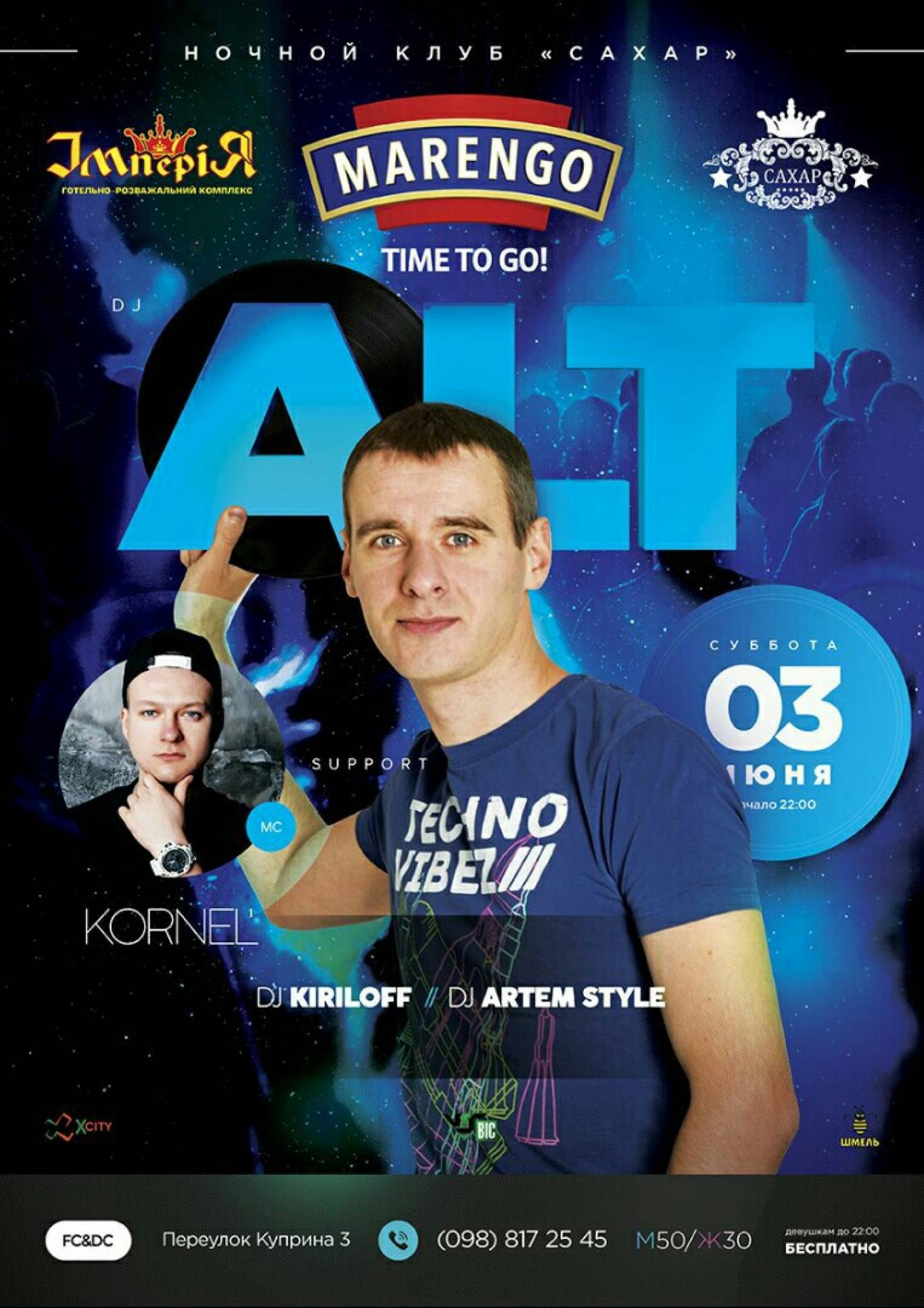 DJ ALT