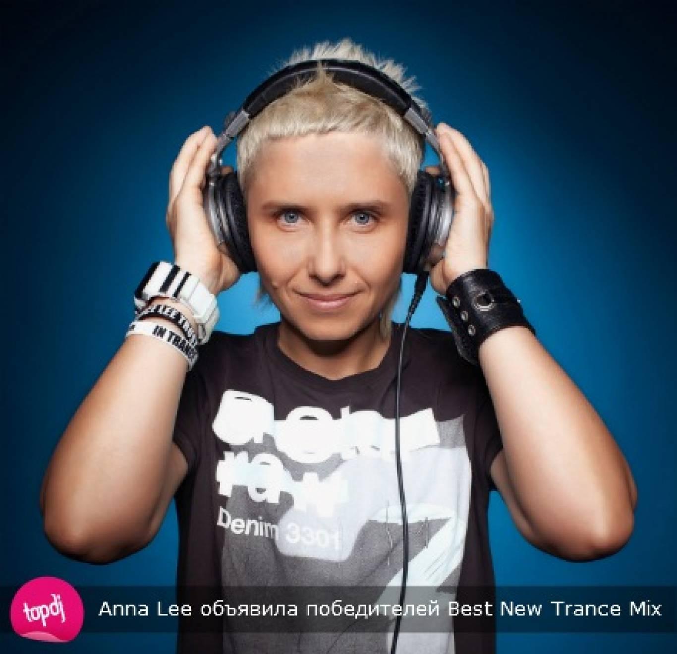 Вечірка з DJ Anna Lee