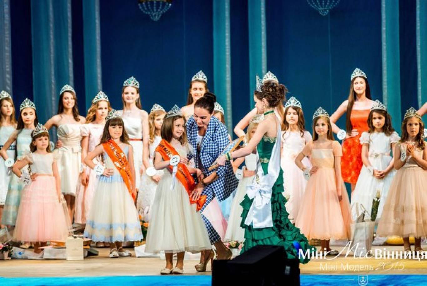Конкурс «Міні Міс та Міні Модель Вінниця 2018»